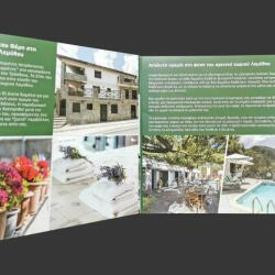 Brochure Design For Themis House
